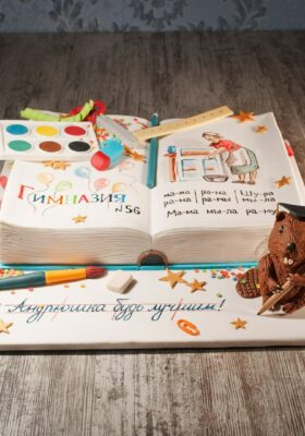 Торты для детей на заказ, купить - цена 1400 руб. 1 шт. с доставкой в Калининграде, Зеленоградск, Светлогорск, Балтийск