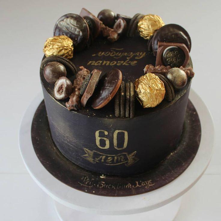 Заказать торт на юбилей 60 лет мужчине купить из натуральных ингредиентов