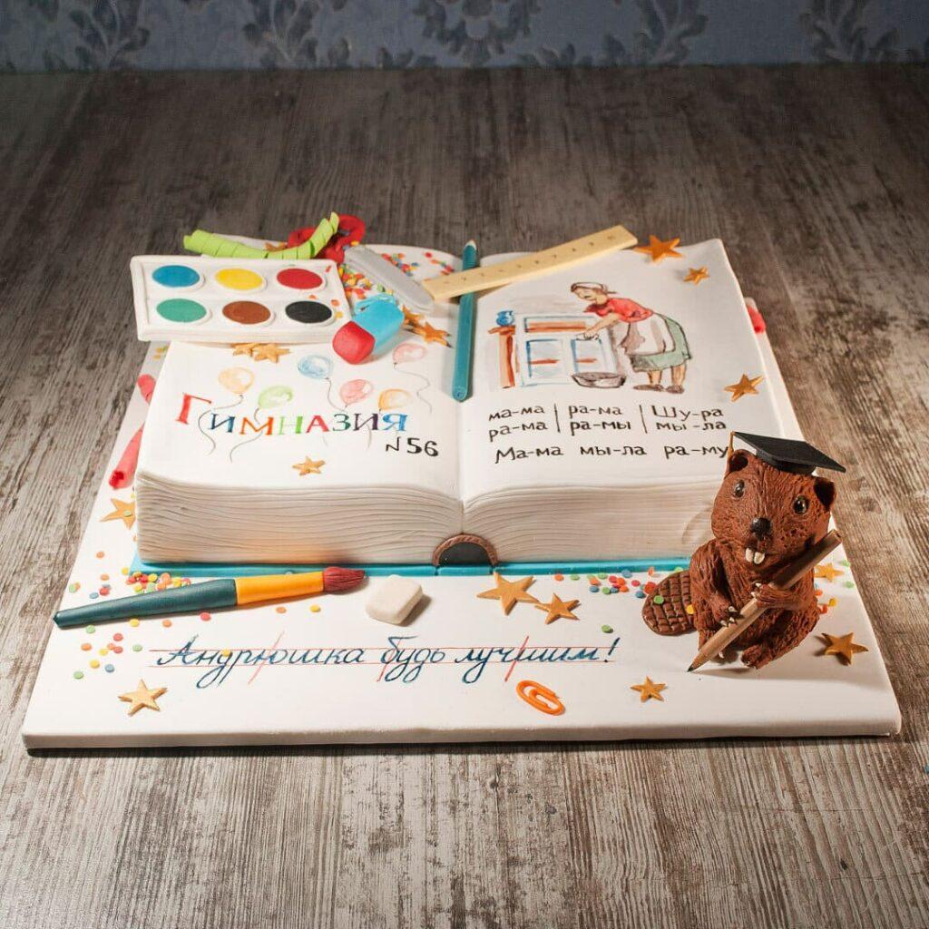 Торт на заказ на 1 сентября купить из натуральных ингредиентов